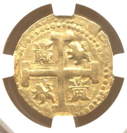 Lima1725cr