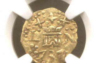 Lima1737E1 goldcob coin