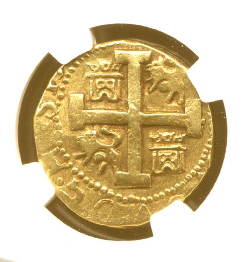 Lima1738cr