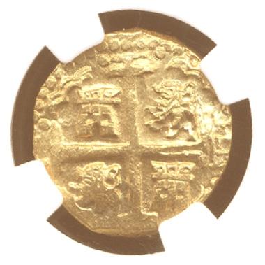 Lima1750E4MS64cr (1)