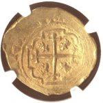 escudos of 1713 - coin 10